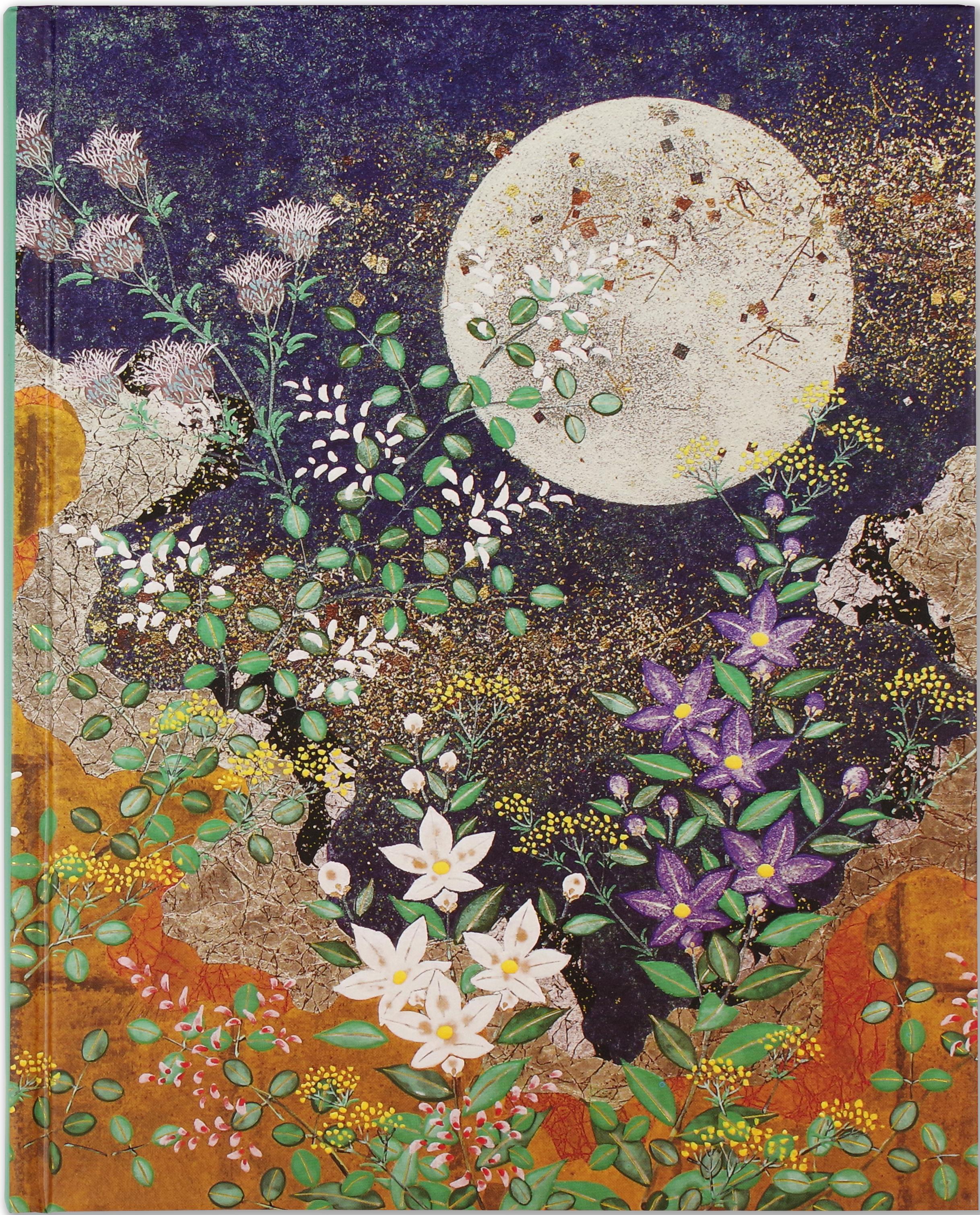 Autumn Moon Journal