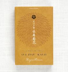 Chrysanthemum Oedo-Koh Incense